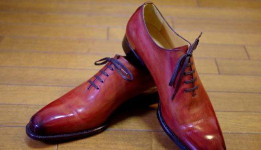 刑務所(刑務作業)人気はブルースティック!千葉刑務所の紳士靴が高品質で安い?【教えてもらう前と後】