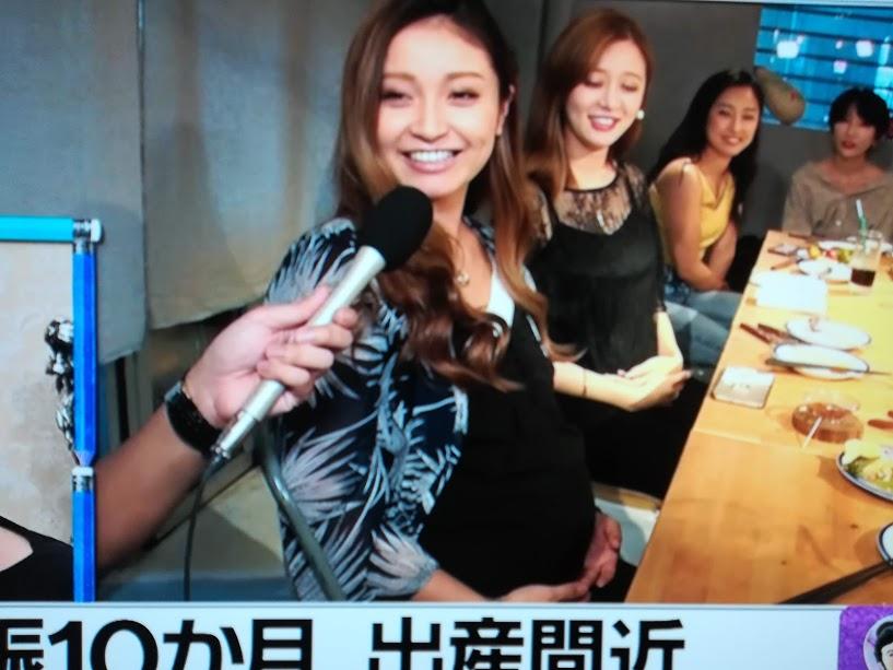 マツコ会議(Popteen)富裕層モデルは誰?菊地亜美が紹介の夫?現役ギャル時代の写真!