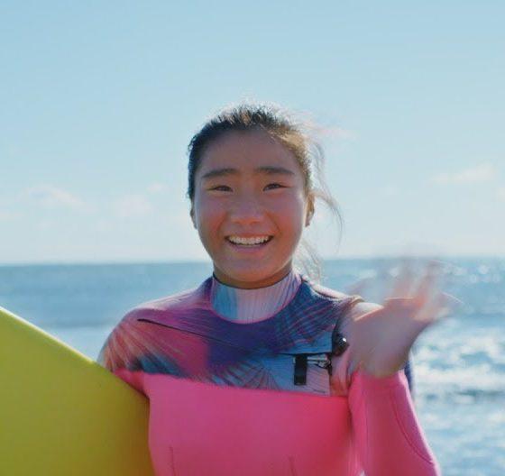 中塩佳那(なかしおかな・サーフィン)可愛い画像やプロフィール!成績や父・兄弟も選手?【ミライモンスター】
