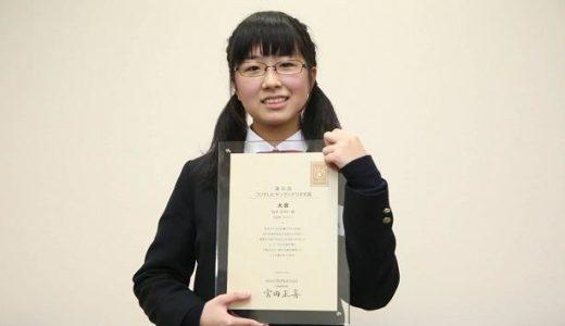 鈴木すみれ(ココア・脚本)はフジテレビヤングシナリオ大賞を最年少で受賞!作品の内容と感想!ドラマ化・映画化は?