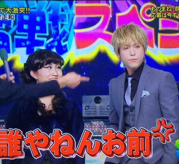 田村正和(ものまね芸人)のレパートリーは河村隆一や美空ひばり、GACKT?動画が面白い!ブログや経歴、結婚した妻は?