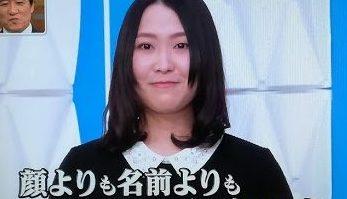 田所七海(女子アナ学)のアニメ声がどう評価される?プロフィールも!【林先生の初耳学】