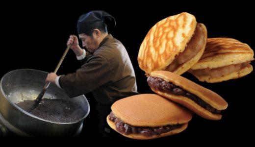 【プロフェッショナル】菓子職人、小幡寿康があんこの製法を伝授したお店は南香!通販で食べたい!