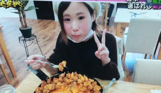 【大食い】藤原朋夏(ふじわらともか)18歳の新星が可愛い!プロフィールや高校は?
